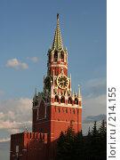 Купить «Спасская башня Кремля», фото № 214155, снято 18 июля 2006 г. (c) Донцов Евгений Викторович / Фотобанк Лори