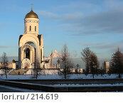 Купить «Москва. Парк Победы», эксклюзивное фото № 214619, снято 16 февраля 2008 г. (c) lana1501 / Фотобанк Лори