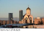 Купить «Москва. Поклонная Гора. Парк Победы», эксклюзивное фото № 214623, снято 16 февраля 2008 г. (c) lana1501 / Фотобанк Лори