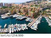Купить «Набережная в Монако», фото № 214999, снято 6 августа 2007 г. (c) chaoss / Фотобанк Лори