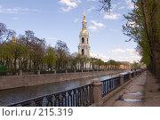Купить «Колокольня Никольского собора. Санкт-Петербург», эксклюзивное фото № 215319, снято 16 мая 2007 г. (c) Александр Алексеев / Фотобанк Лори