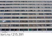 Купить «Панельное здание. Общежитие в Москве», фото № 215391, снято 14 февраля 2008 г. (c) Юрий Синицын / Фотобанк Лори