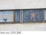 Купить «Панельное здание. Окно общежития в Москве», фото № 215395, снято 14 февраля 2008 г. (c) Юрий Синицын / Фотобанк Лори
