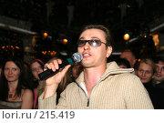 Купить «Сергей Безруков», эксклюзивное фото № 215419, снято 4 декабря 2005 г. (c) Ирина Мойсеева / Фотобанк Лори