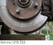 Тормозной диск старого автомобиля. Стоковое фото, фотограф Юрий Григоров / Фотобанк Лори