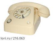 Старый телефон. Стоковое фото, фотограф Шемякин Евгений / Фотобанк Лори