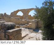 Купить «Руины древнего города», фото № 216367, снято 9 августа 2006 г. (c) Юлия Селезнева / Фотобанк Лори