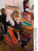 Купить «Первоклассница», фото № 216555, снято 29 ноября 2007 г. (c) Федор Королевский / Фотобанк Лори
