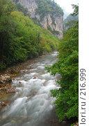 Купить «Горная река», фото № 216999, снято 14 октября 2007 г. (c) Елена Падарян / Фотобанк Лори