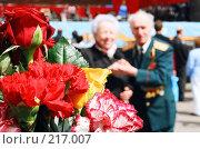 Купить «Цветы и танцующие ветераны», фото № 217007, снято 20 ноября 2018 г. (c) Евгений Труфанов / Фотобанк Лори
