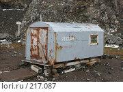 """Антарктическая станция биомониторинга """"Природа"""" (2008 год). Редакционное фото, фотограф Лия Покровская / Фотобанк Лори"""