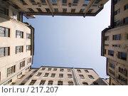 Купить «Городское небо. Санкт-Петербург», эксклюзивное фото № 217207, снято 30 мая 2007 г. (c) Александр Алексеев / Фотобанк Лори