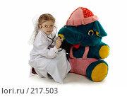 Купить «Маленький доктор», фото № 217503, снято 1 марта 2008 г. (c) Татьяна Белова / Фотобанк Лори