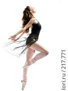 Купить «Грациозный танец», фото № 217771, снято 18 февраля 2008 г. (c) Константин Юганов / Фотобанк Лори