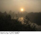 Купить «Утро», фото № 217847, снято 13 августа 2005 г. (c) Синицын Андрей / Фотобанк Лори