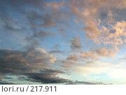 Купить «Закат», фото № 217911, снято 27 февраля 2020 г. (c) ElenArt / Фотобанк Лори