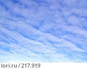 Купить «Небо.Облака», фото № 217919, снято 19 февраля 2020 г. (c) ElenArt / Фотобанк Лори