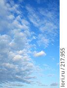 Купить «Небо», фото № 217955, снято 16 сентября 2019 г. (c) ElenArt / Фотобанк Лори
