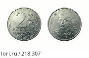 Купить «Юбилейная российская монета, посвященная первому космонавту», фото № 218307, снято 17 августа 2018 г. (c) ElenArt / Фотобанк Лори