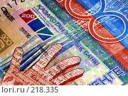 Купить «Деньги. Казахстан», фото № 218335, снято 21 сентября 2018 г. (c) ElenArt / Фотобанк Лори