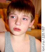 Купить «Мальчик плачет», фото № 220187, снято 9 марта 2008 г. (c) RedTC / Фотобанк Лори