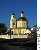 Купить «Свято-Никольский храм в Таганроге», фото № 221763, снято 20 сентября 2018 г. (c) Игорь Струков / Фотобанк Лори