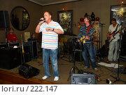 """Купить «Группа """"Дюна""""», эксклюзивное фото № 222147, снято 21 июля 2007 г. (c) Ирина Мойсеева / Фотобанк Лори"""