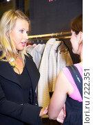 Купить «Ксения Собчак», эксклюзивное фото № 222351, снято 25 марта 2007 г. (c) Ирина Мойсеева / Фотобанк Лори