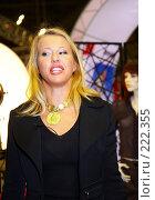 Купить «Ксения Собчак», эксклюзивное фото № 222355, снято 25 марта 2007 г. (c) Ирина Мойсеева / Фотобанк Лори