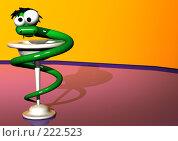 Купить «Змея», иллюстрация № 222523 (c) Боев Дмитрий / Фотобанк Лори