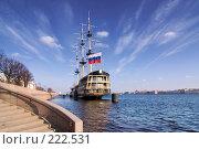 Купить «Корабль на Неве. Санкт-Петербург», эксклюзивное фото № 222531, снято 11 марта 2008 г. (c) Александр Алексеев / Фотобанк Лори
