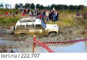 Купить «Джип-спринт. Такая любимая грязь!», фото № 222707, снято 29 сентября 2007 г. (c) RedTC / Фотобанк Лори