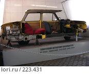 Купить «Машина в разрезе», эксклюзивное фото № 223431, снято 5 февраля 2008 г. (c) lana1501 / Фотобанк Лори