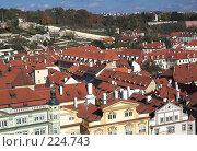 Купить «Крыши Праги», фото № 224743, снято 25 октября 2006 г. (c) Владимир Воякин / Фотобанк Лори