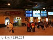 Купить «Московский вокзал Санкт-Петербурга ночью», фото № 226231, снято 21 августа 2007 г. (c) Евгений Батраков / Фотобанк Лори