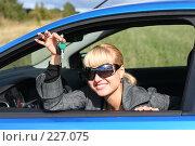 Купить «Молодая девушка с ключами от нового автомобиля», фото № 227075, снято 9 сентября 2007 г. (c) Наталья Белотелова / Фотобанк Лори