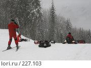 Купить «Перед спуском», фото № 227103, снято 11 марта 2008 г. (c) Юля Тюмкая / Фотобанк Лори
