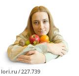 Купить «Витамины круглый год», фото № 227739, снято 1 марта 2008 г. (c) Яков Филимонов / Фотобанк Лори