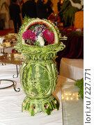 Купить «Ваза из арбуза», фото № 227771, снято 29 сентября 2005 г. (c) Вадим Лигай / Фотобанк Лори