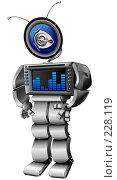 Купить «Музыкальный робот», фото № 228119, снято 25 сентября 2018 г. (c) Боев Дмитрий / Фотобанк Лори