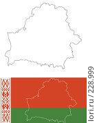 Купить «Контур Белоруссии на фоне флага», иллюстрация № 228999 (c) Елена Киселева / Фотобанк Лори