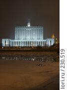 Купить «Москва. Дом правительства Российской федерации», фото № 230519, снято 2 февраля 2008 г. (c) Антон Перегрузкин / Фотобанк Лори