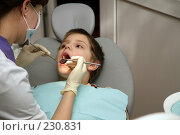 Купить «У стоматолога», фото № 230831, снято 19 марта 2008 г. (c) Коваль Василий / Фотобанк Лори