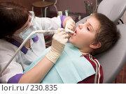 Купить «У стоматолога», фото № 230835, снято 19 марта 2008 г. (c) Коваль Василий / Фотобанк Лори