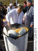 Приготовление плова в день Праздника Наурыз, фото № 230871, снято 22 марта 2008 г. (c) Михаил Николаев / Фотобанк Лори