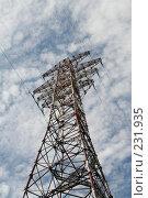 Купить «Слуга Электричества», фото № 231935, снято 2 сентября 2007 г. (c) Наталья Чуб / Фотобанк Лори