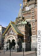 Купить «Санкт-Петербург. Собор Спаса на Крови», фото № 233243, снято 2 апреля 2005 г. (c) Александр Секретарев / Фотобанк Лори