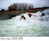 Купить «Экстрим», фото № 233391, снято 15 апреля 2007 г. (c) Евгений Мачнев / Фотобанк Лори