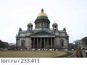 Купить «Санкт-Петербург. Исаакиевский собор», фото № 233411, снято 2 апреля 2005 г. (c) Александр Секретарев / Фотобанк Лори