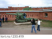 Купить «Санкт-Петербург.  Артиллерийский музей», фото № 233419, снято 10 мая 2005 г. (c) Александр Секретарев / Фотобанк Лори